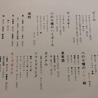 厳選の日本酒あります!!