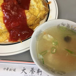 95807672 - 大養軒 オムライス☆大 遅れてきたスープ