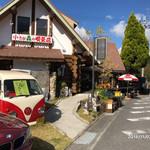 小さな森の喫茶店 レストラン ワイルドダック - 外観