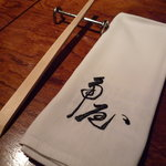 SALLE A MANGER KADOYA - ☆テーブルセットはこんな感じでしたぁ(*^_^*)☆