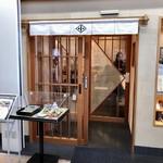 越後長岡 小嶋屋 - 駅ビルの中にしては落ち着いた設えの店
