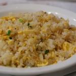 老辺餃子館 - 老辺特製干し貝柱入り焼き飯 塩味
