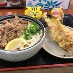 麺処 綿谷 - 合計で520円(税込)