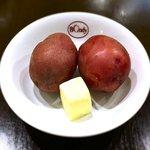 欧風カレー ボンディ - おイモ 2018.7.5