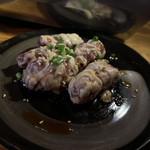 卸)南越谷食肉センター極 - あみハラミ