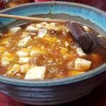 玉蘭 - 極辛マーボー麺 700円。