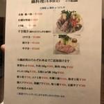 鶴べ別館 - 冬季限定鍋メニュー
