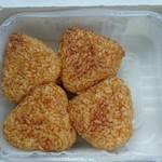 金成パーキングエリア(上り線)スナックコーナー - 料理写真:熱々美味しい4個入り