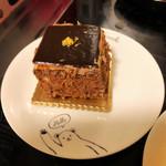 アンナの贈り物 - 料理写真: