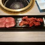 焼肉 黄金の牛 - 塩タン・ハラミセット