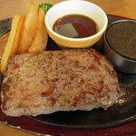 Kokosu - ココスハンバーグステーキ