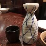 小倉山 - 「日本酒」熱燗。
