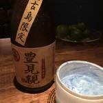 JR岡崎 泡盛・琉球料理 いちゃりばちょーでー -
