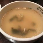 チェゴヤ - スープ