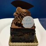 noyer - チョコ好きにはたまらない「キャレ 」♫