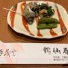 得仙春岡 - 料理写真: