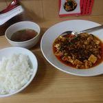 麺屋 清星 - 四川麻婆豆腐(麻辣)定食