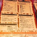 韓国料理×チーズ ソウルラブ -