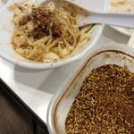 ラーメン哲史 - 麻婆麺-自家製山椒