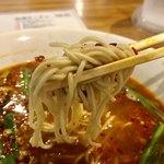 台湾まぜそば 又よし - 台湾ラーメンの麺の感じ