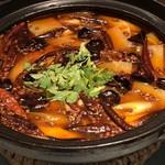 蔓山 - 天然真鯛と源助大根の水煮