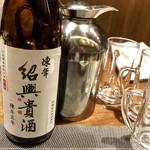 蔓山 - 陳年紹興貴酒5年