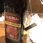 蔓山 - 古越龍山紹興酒