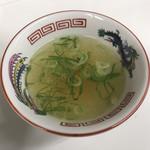 万両力石 - 炒飯 スープ