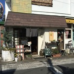 いまここcafe 杜丸 -