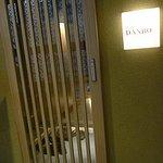 山荘 暖炉 DANRO - 4階でエレベータを降りると右側に入り口があります