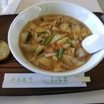 95850123 - 広東麺 650円