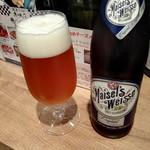 銀座 君嶋屋 - ドイツの地ビール