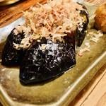 酒処 五郎 - 焼き茄子