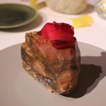 TAKAO - 料理写真:真イカ/発酵にたきこま/ナス/山葡萄/昆布