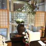 天ぷら 東山 - 店内の一角('18.10月初旬)