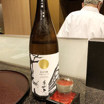天ぷら 東山 - 美丈夫 純米吟醸 たまラベル('18.10月初旬)