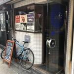 スパイスカレー青藍 - お店