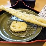 天ぷら楓 -