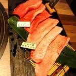 ふらの和牛よしうし - 牛タン食べ比べ