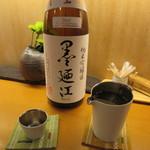 手打そば さかき - 冷酒「墨廼江」