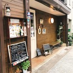cafe copain -