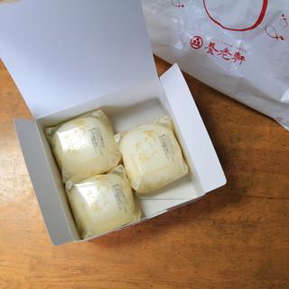 おりじなる大福 御菓子処 養老軒 - 料理写真:ふるーつ大福