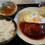 櫻井食堂 - 料理写真:ハンバーグライス 900円