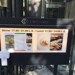 神田末広町 イタリアンレストラン ラレンツァ -