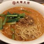 大阪王将 - 担々麺