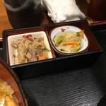 名古屋今井屋本店 -