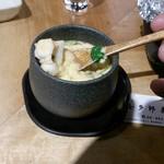 喜多郎寿し - 茶碗蒸し
