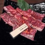95875870 - ハラミ(輸入牛)特製タレ