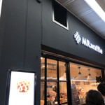 ミスターワッフル - 新百合ヶ丘駅改札口横