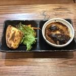 95880541 - 前菜 200円  日替りで2種類   自家製キッシュ、豆腐とナスの味噌グラタン